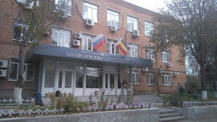 Зарплаты главврачей ростовских медучреждений опубликовали СМИ